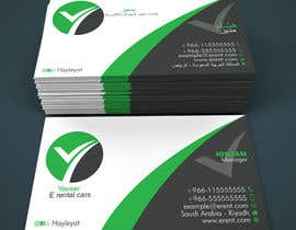 #52 for Design some Business Cards by fantasymediaart