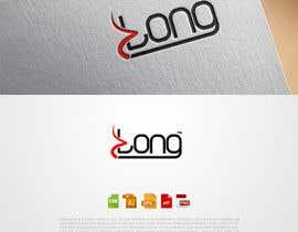 nº 94 pour Design a Logo(TRADEMARK) par magicwaycg
