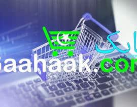nº 14 pour Design a Logo for Gaahaak.com par simohamedabkari