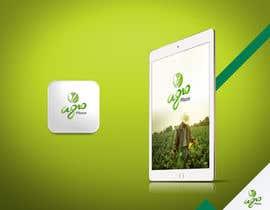 Nro 85 kilpailuun Diseñar un logo / Logo design käyttäjältä alldesign89