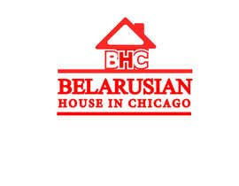 nº 26 pour Belarusian House in Chicago organization Logo Design par MiladMania