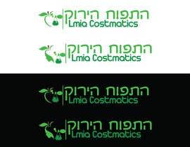 nº 14 pour design a logo - green apple par dewanmorsed72
