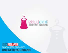 #75 for Urgent Logo need for E-commerce shopping by AlexaCox