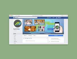 #24 for Facebook Landing Page Design by JABEDHTUSARR