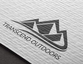 #58 for Design a Logo by nilufakhatun