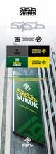 Icône de la proposition n°106 du concours Design an Arabic Logo for SUKUK