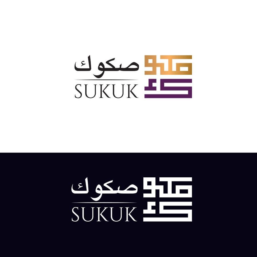 Proposition n°42 du concours Design an Arabic Logo for SUKUK