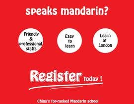 #1 for Flyer Design for Mandarin House by tzshng