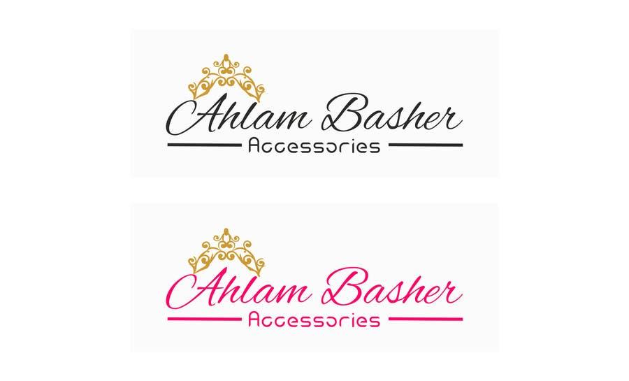 Proposition n°16 du concours design a logo ahlam