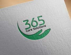 Nro 23 kilpailuun Design a Logo käyttäjältä Istiakahmed411