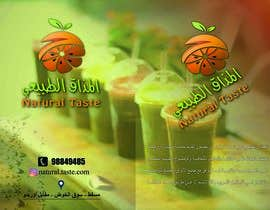 nº 2 pour Design A juice bar menu. Arabic Understanding required par ariamul123