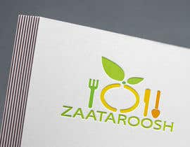 Nro 87 kilpailuun Design a Logo käyttäjältä Shakil365