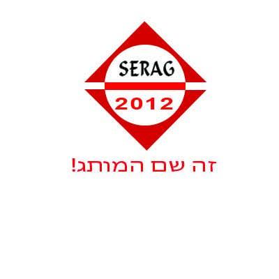 Contest Entry #86 for design a logo serag