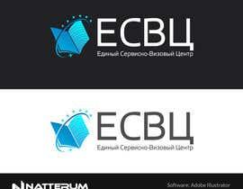 Nro 41 kilpailuun Разработка логотипа käyttäjältä natterum