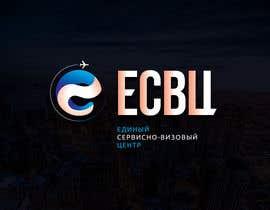 Nro 61 kilpailuun Разработка логотипа käyttäjältä VisualandPrint
