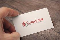 Graphic Design Contest Entry #493 for Design a new brand logo