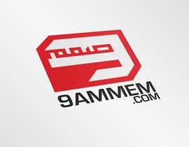 Nro 234 kilpailuun 9ammem Logo käyttäjältä yussefalan