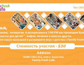 nº 1 pour Design a Banner for Cafe (Someone who understand Russian language) par mdmanikict