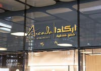 Proposition n° 60 du concours Graphic Design pour Re-Design Arabic Logo for Hotel