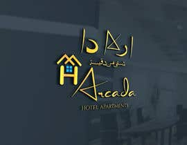 #142 for Re-Design Arabic Logo for Hotel by atikhasan01