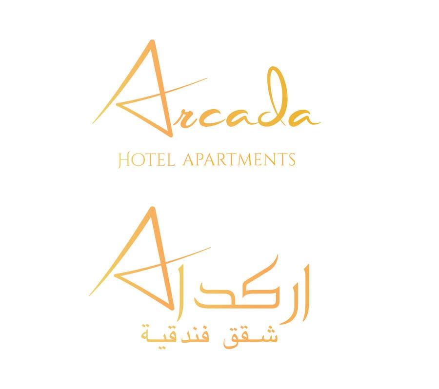 Proposition n°113 du concours Re-Design Arabic Logo for Hotel