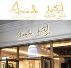 Proposition n° 38 du concours Graphic Design pour Re-Design Arabic Logo for Hotel