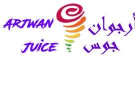 nº 40 pour Design a Logo for Arjwan Juice both in English and arabic par cpa4cpa