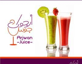 nº 35 pour Design a Logo for Arjwan Juice both in English and arabic par amr9387