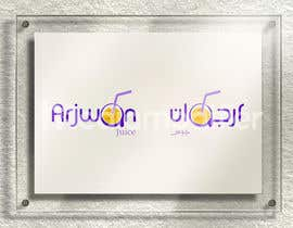 nº 43 pour Design a Logo for Arjwan Juice both in English and arabic par HamDES