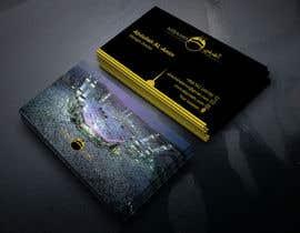 nº 143 pour Design alQurashi Business Cards par mdalmamunbillah
