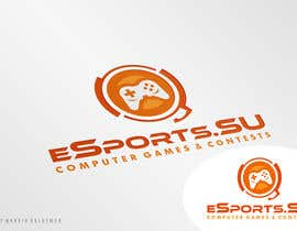 nº 152 pour Design a Logo for a sports platform par marvinbaldemor36