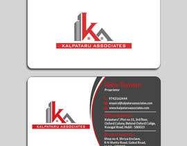 Nro 232 kilpailuun Design visiting card käyttäjältä papri802030
