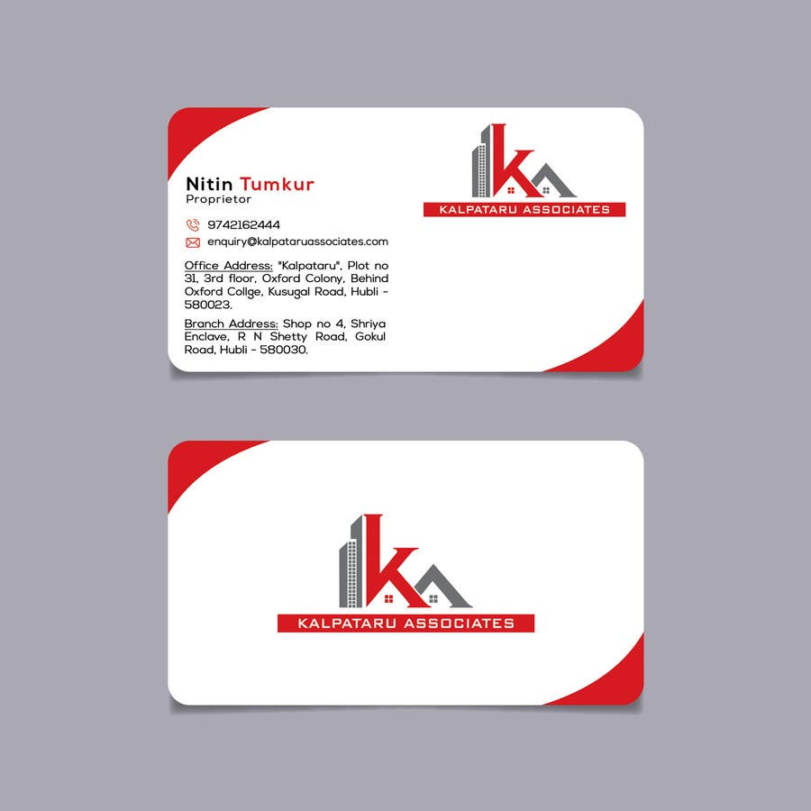 Entry 194 by kamrul330 for design visiting card freelancer contest entry 194 for design visiting card reheart Choice Image