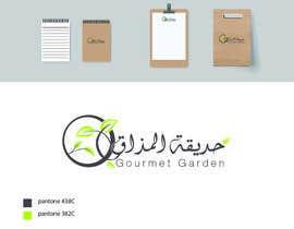 Nro 33 kilpailuun Gourmet Garden käyttäjältä chiriney