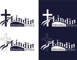 nº 59 pour Lindin Logo update par rafulahammed1