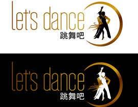 nº 85 pour Design a Latin Dance Studio Logo par rosselynmago