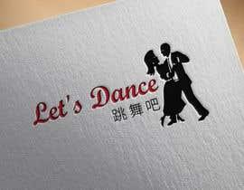 nº 65 pour Design a Latin Dance Studio Logo par chandanjessore