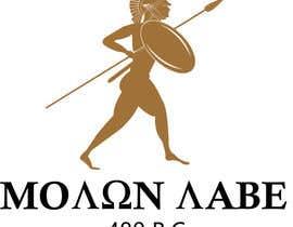 nº 40 pour Design Spartan Soldier - Molon Labe par savitamane212