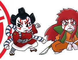 nº 35 pour Kabuki Kids Illustration Challenge. par marcelmori