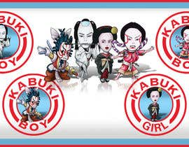 nº 48 pour Kabuki Kids Illustration Challenge. par Arthurhenri11