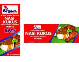 nº 20 pour Banner + Bunting for - Nasi Kukus Ayam Pokyie par afiqahnahar