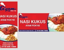 nº 34 pour Banner + Bunting for - Nasi Kukus Ayam Pokyie par nurlyana96