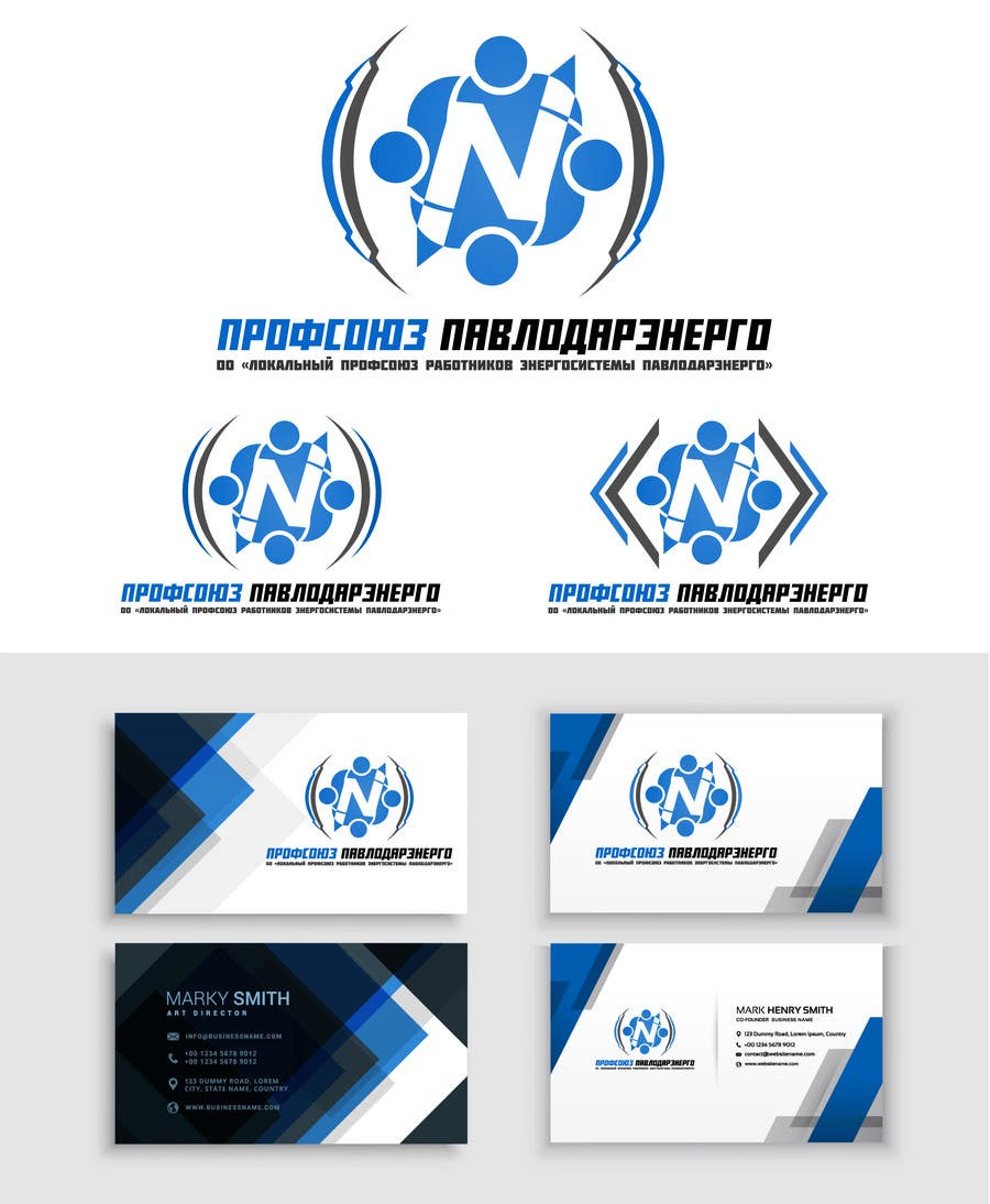 Proposition n°30 du concours Logo with Business Card Design
