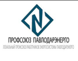 nº 19 pour Logo with Business Card Design par Bmondal1