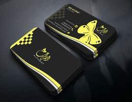 nº 208 pour Business card design par subrata611