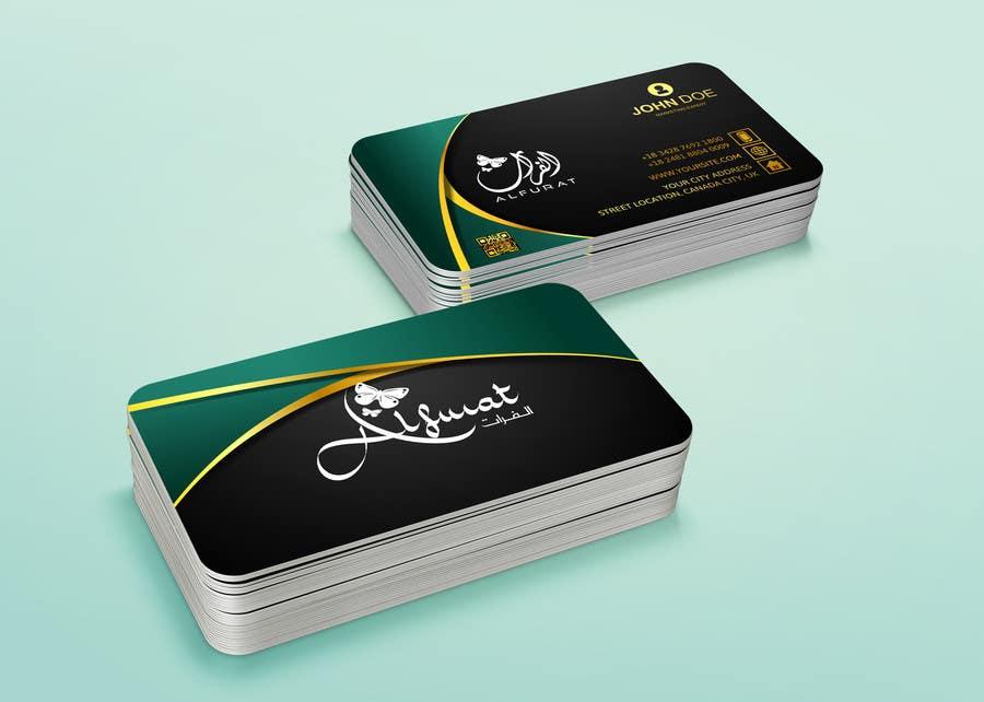Proposition n°123 du concours Business card design