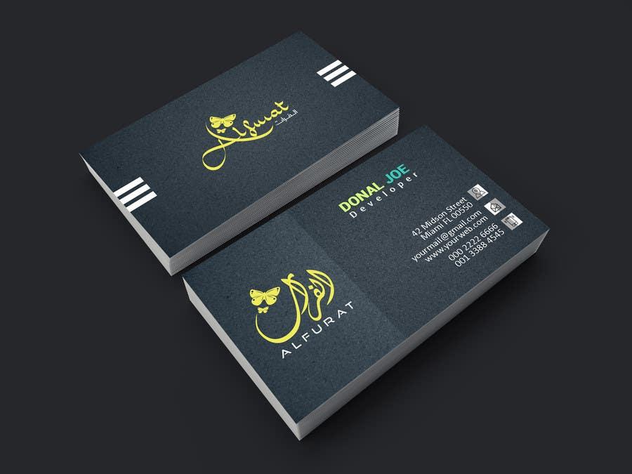 Proposition n°126 du concours Business card design