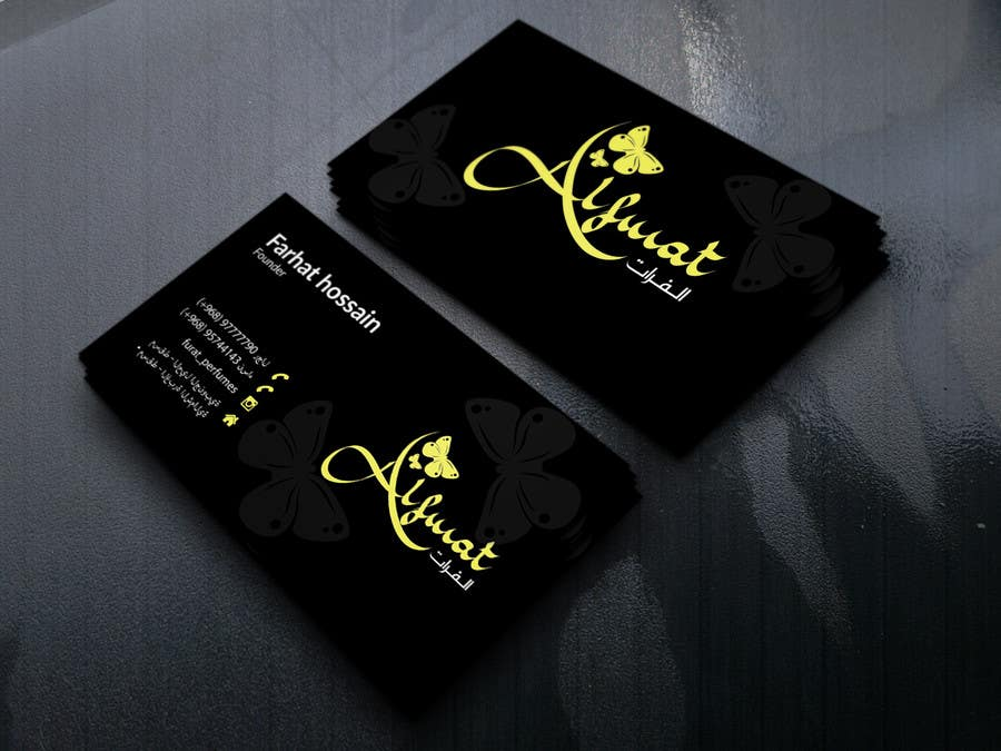 Proposition n°148 du concours Business card design
