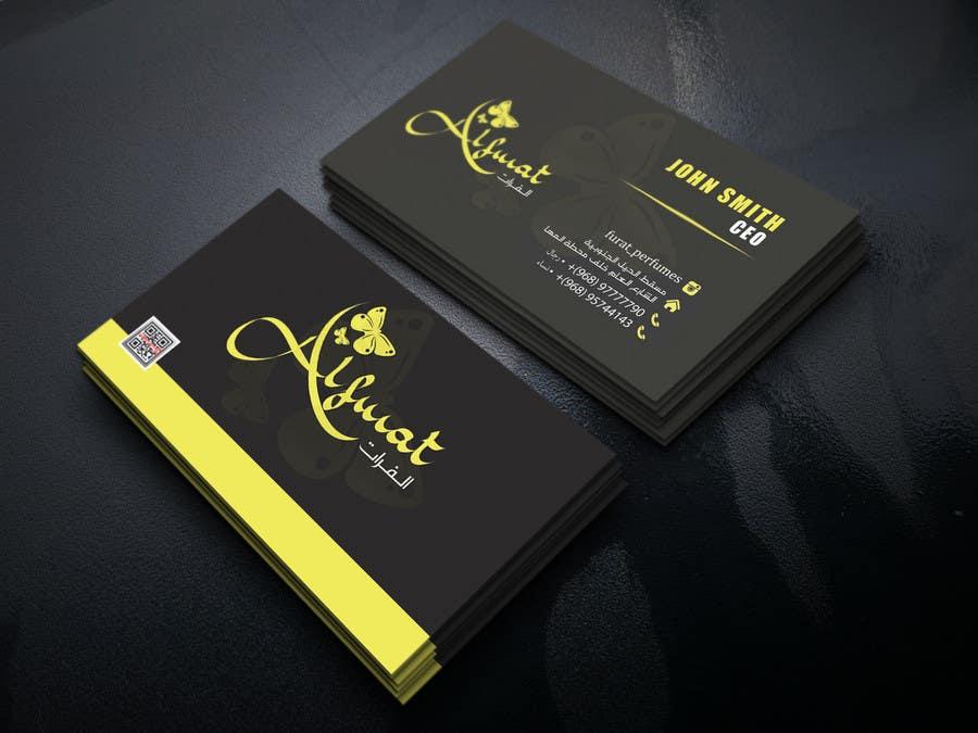 Proposition n°128 du concours Business card design