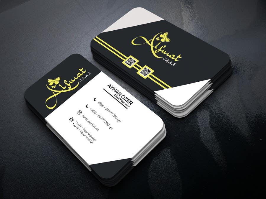Proposition n°226 du concours Business card design